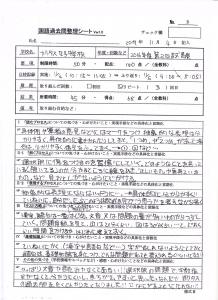 171203kakomonseiri-sheet_01.jpg