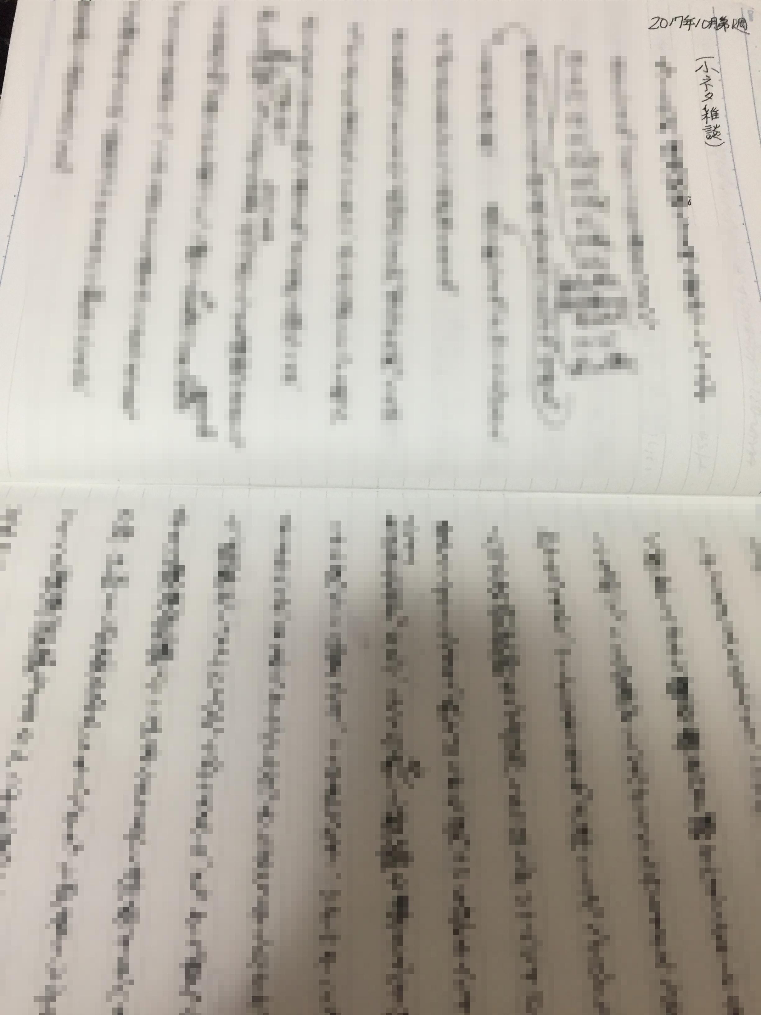02.動画解説ノート