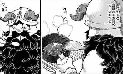 センシ ダンジョン飯4巻 登場人物キャラクター 料理担当