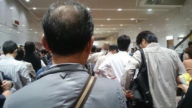 投資戦略フェアEXPO2017 in 大阪01