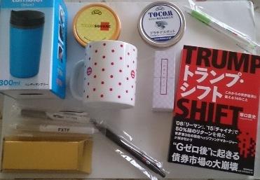 投資戦略フェアEXPO2017 in 大阪03
