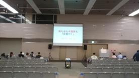 投資戦略フェアEXPO2017 in 大阪05