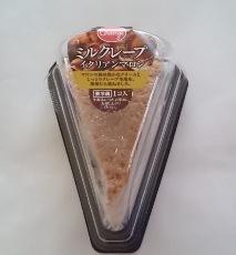 ミルクレープ・イタリアンマロン01