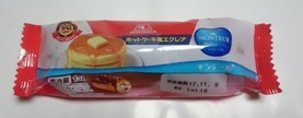 森永ホットケーキ01