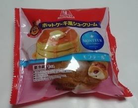 森永ホットケーキ04
