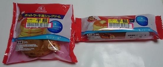 森永ホットケーキ風