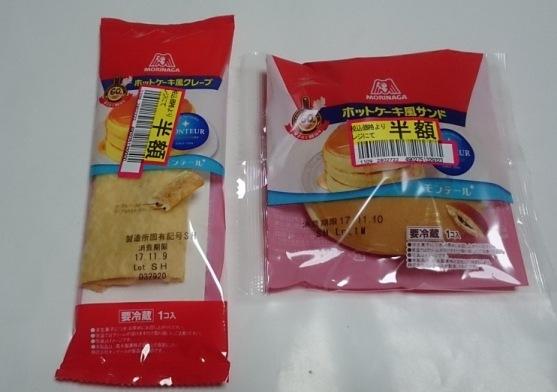 森永ホットケーキ07