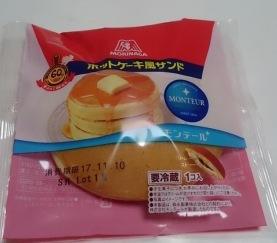 森永ホットケーキ12