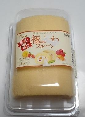 極ふわフルーツ01