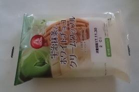 宇治抹茶とホワイトチョコクリーム01