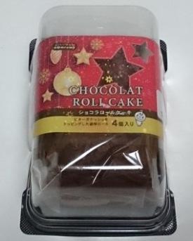 ショコラロールケーキ01