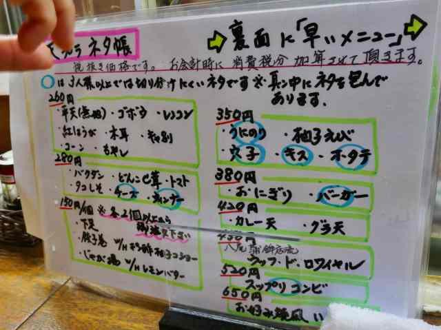 八尾蒲鉾3
