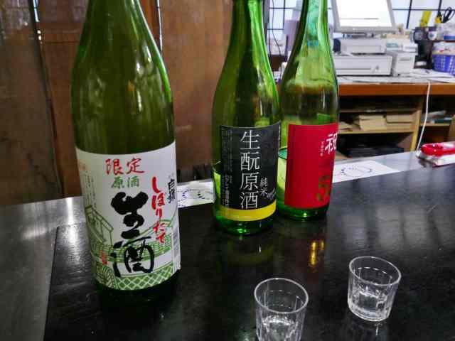 ハクレイ酒造10