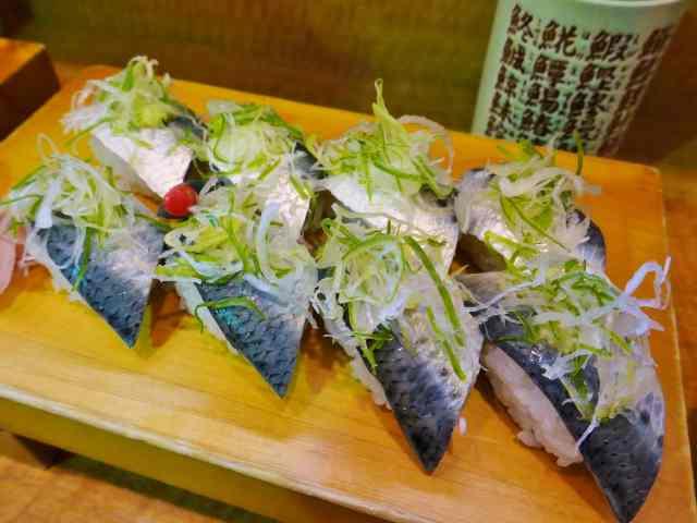 寿司四季4