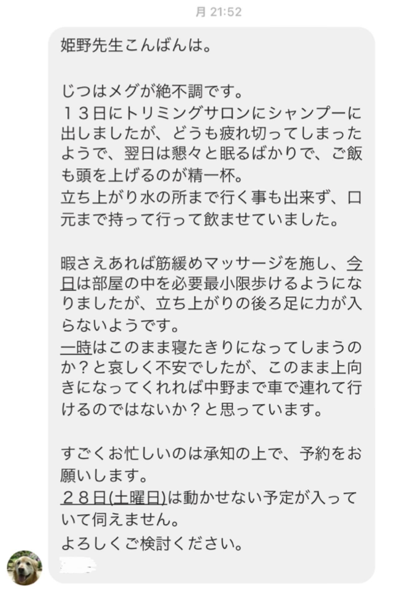 20171021120346de5.jpg