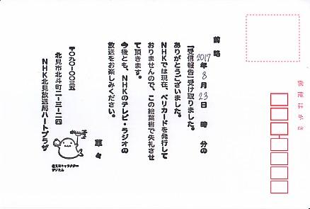 17-12-24-01.jpg