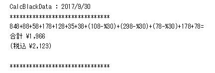 mail_c.jpg