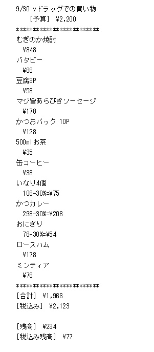 mail_k.jpg
