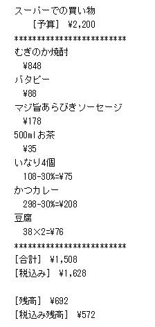 mail_k2.jpg