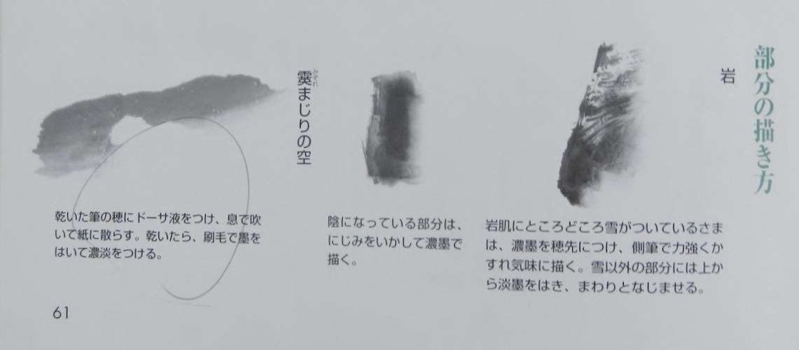 DSCN2109 (1280x960)