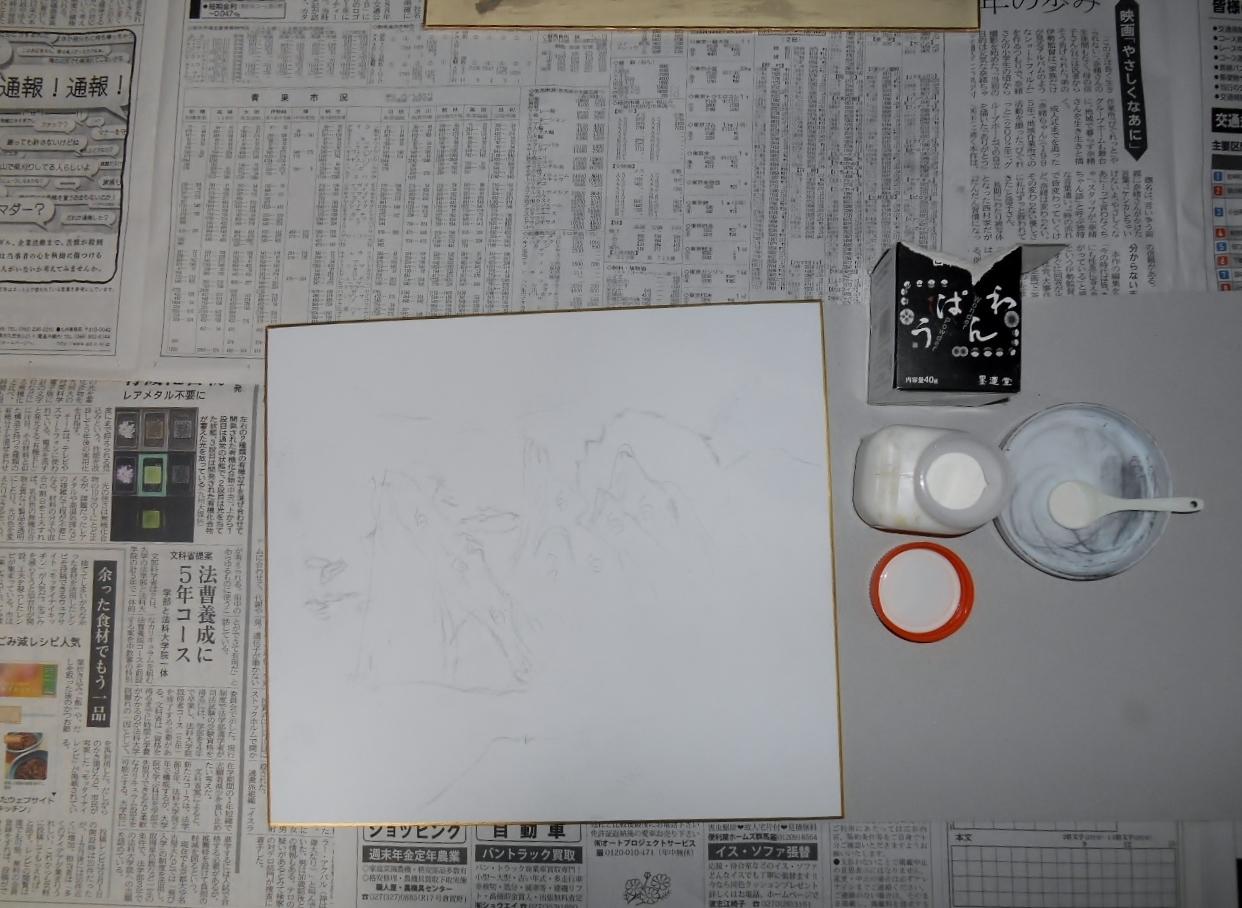 DSCN0830 (1280x960)