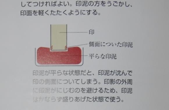 DSCN0872 (1280x960) - コピー (3)