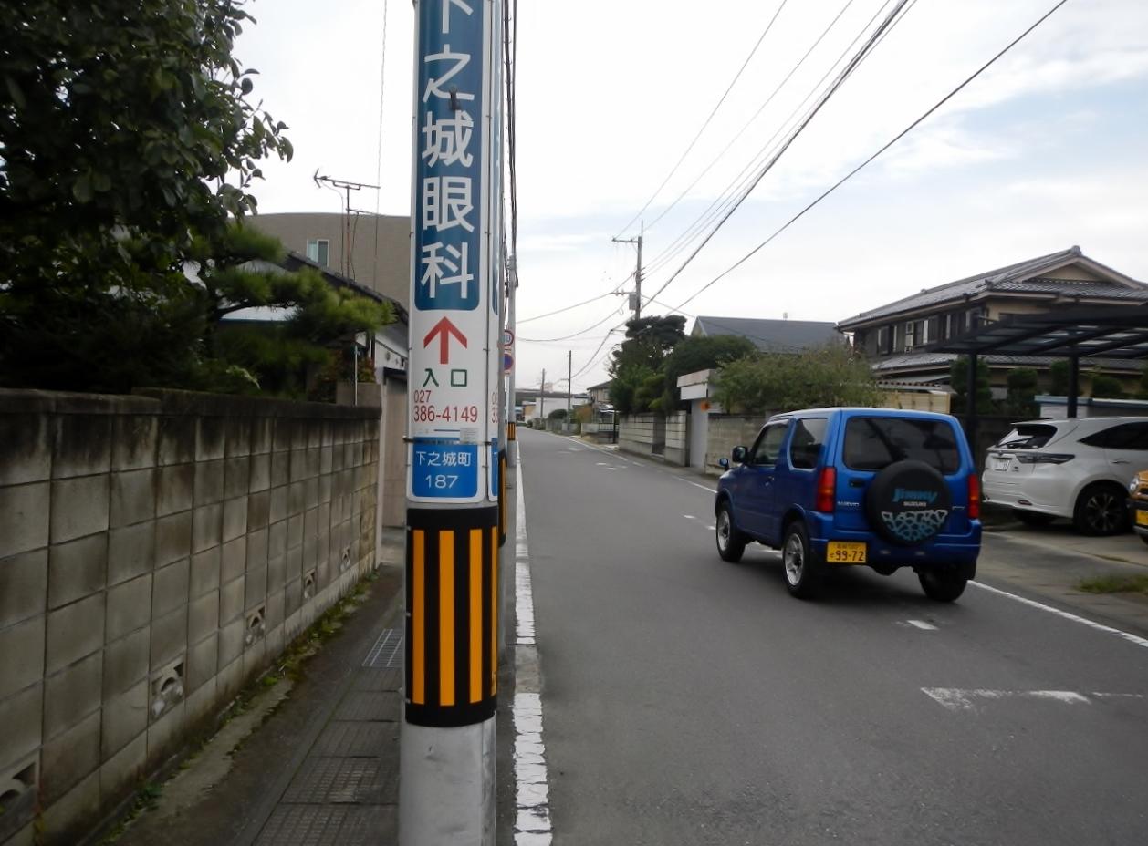 DSCN2248 (1280x960)