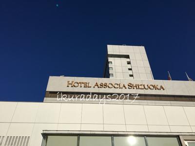 02_006ホテル