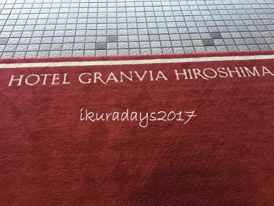 04_003ホテル1