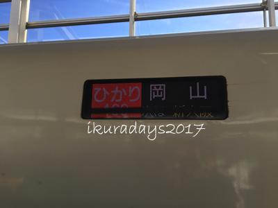 04_ひかり2002