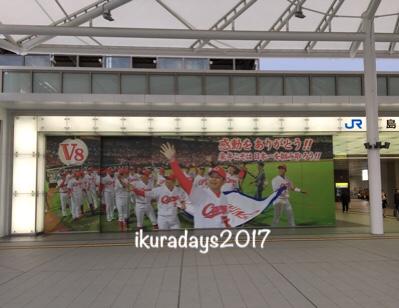 fc2blog_201711140854505c0.jpg