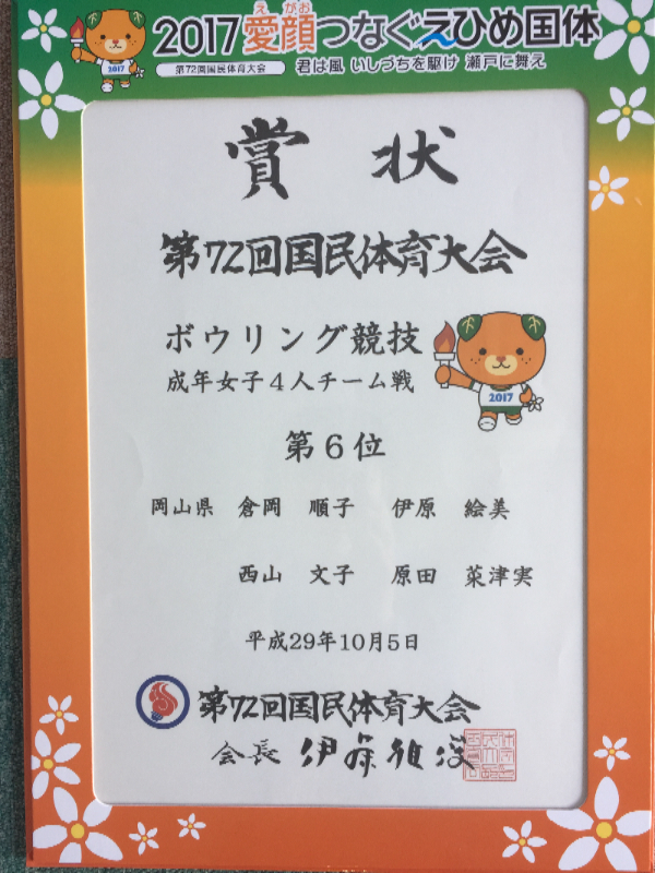 201710101912370fc.jpg