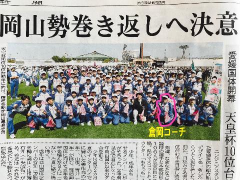 20171002144807fc3.jpg
