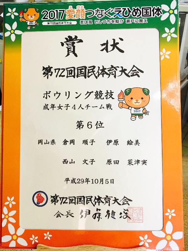 20171009112053830.jpg