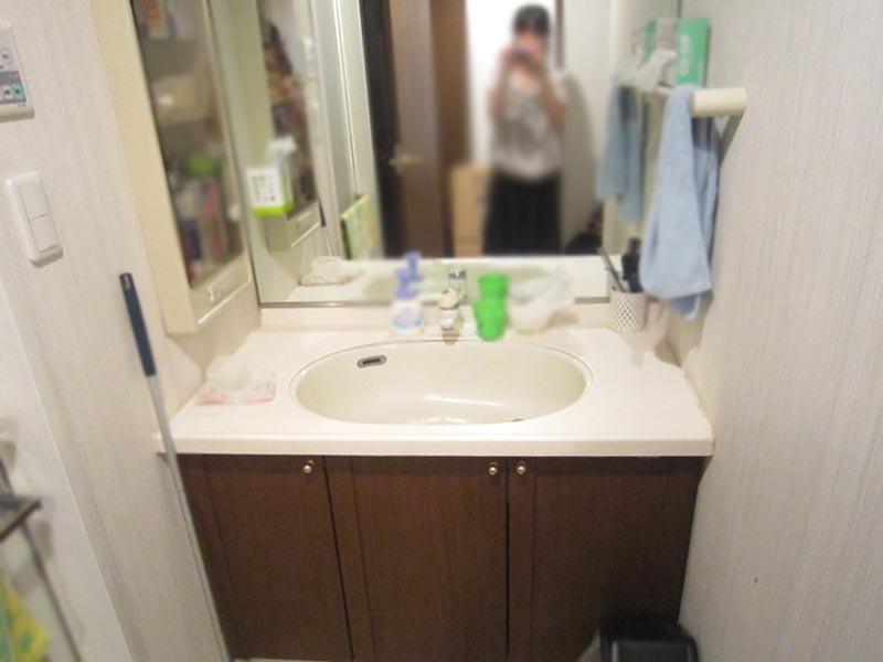 赤司邸洗面前