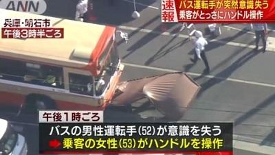 171008_news.jpg