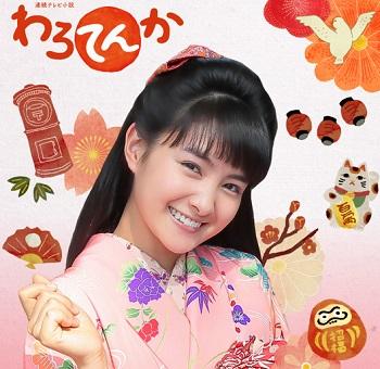 171014_NHK.jpg