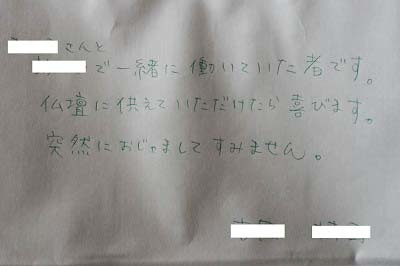 171225_meinichi02.jpg