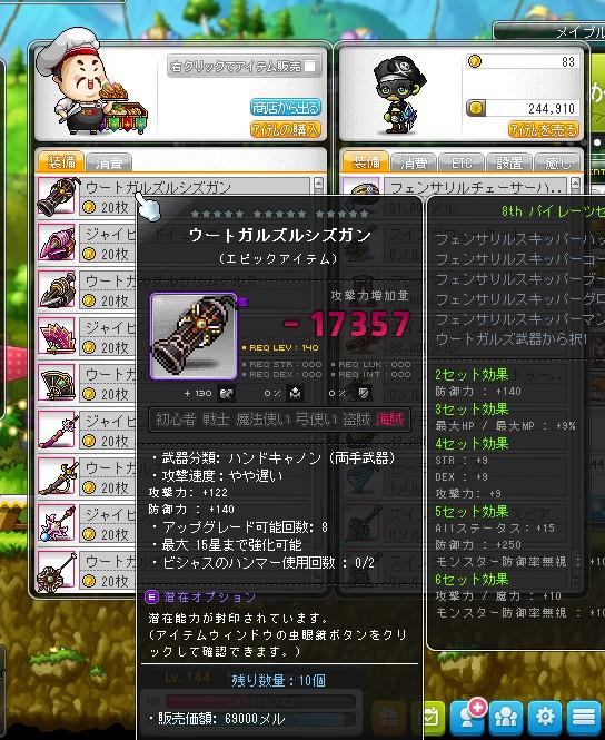 310po20000586.jpg