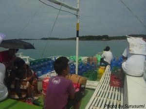 マヤ港からマラパスクワ島