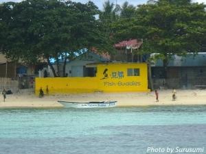 マラパスクワ島・ビーチ