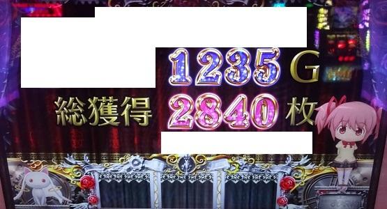 DSC03075_20171001191934b27.jpg