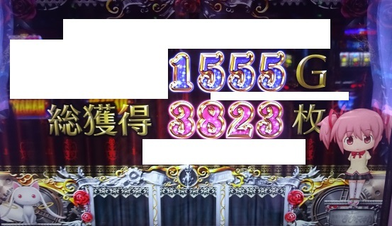 DSC03078_20171010030858d13.jpg