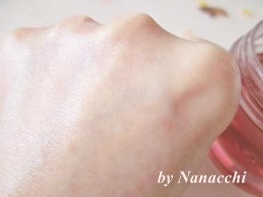 純金ジェル&クリームの2層構造効果!シワ、たるみをリフトアップ↑輝きのあるツヤ肌に【リアルオールインワン】口コミ。