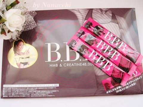 スタイル維持、ボディメイク、ダイエット、ロコモ対策に!AYA先生監修サプリ【B.B.B(トリプルビー)HMB & クレアチン48000】口コミ。