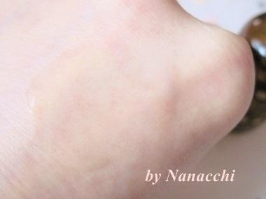 24時間エイジングケア!高濃度原液美容液でツルッと輝きのあるパール肌に【真珠肌(まだまはだ)エッセンスMQ-1】口コミ。