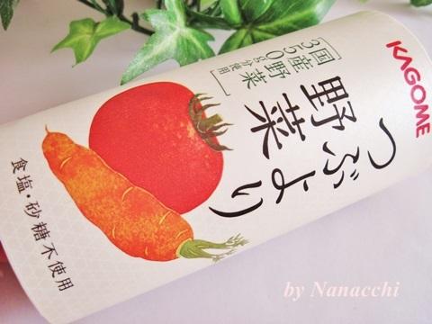 スムージーの食感で350gの野菜が、美味しく摂れるジュース!栄養吸収率を高くした【カゴメ つぶより野菜】口コミ。