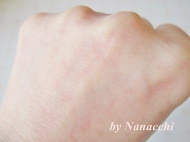 1回でも感動する肌を実感できる!速効性の効果【フェヴリナ ナノアクア炭酸ジェルパック】5回分で4500円の低価格!口コミ。