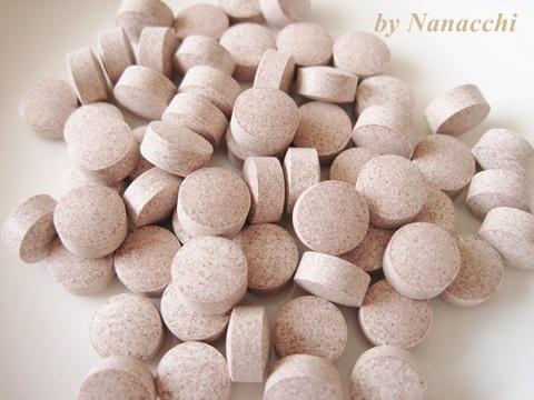 ビタミンCの600倍の抗酸化力!フラバンジェノールで美白・透明感肌にいい!次世代ホワイトケアサプリ【リブランコート】口コミ。