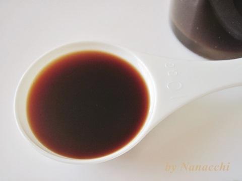顔までポカポカ、代謝アップ&抗酸化!純度100%完全無添加、ジンジャーシロップ【やさい屋さんの生姜黒蜜】口コミ。